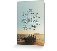 BTS phone case #19 Greeting Card