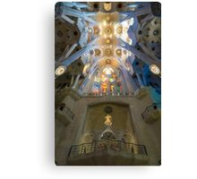 Sagrada Familia Interior Canvas Print