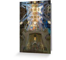 Sagrada Familia Interior Greeting Card