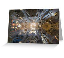 Sagrada Familia Ceiling Greeting Card
