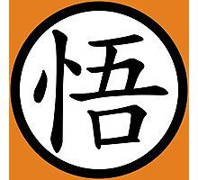 Goku's kanji Photographic Print