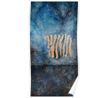 Abstract Diptych Art Set KINGDOM OF CORAL  Poster