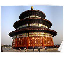 Temple of Heaven, Beijing Poster