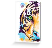 'Tiger in Blue' Watercolour painting Greeting Card