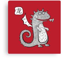 Cartoon dragon.  Canvas Print