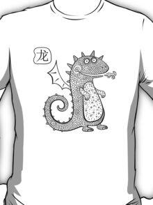 Cartoon dragon.  T-Shirt
