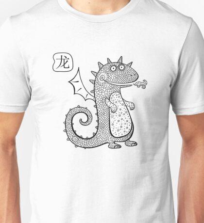 Cartoon dragon.  Unisex T-Shirt