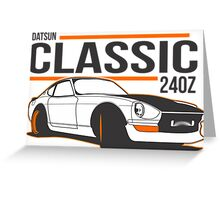 DATSUN NISSAN 240Z Greeting Card