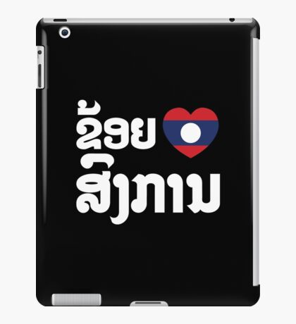 I Heart (Love) Songkan Laotian Language iPad Case/Skin
