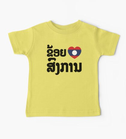 I Heart (Love) Songkan Laotian Language Baby Tee