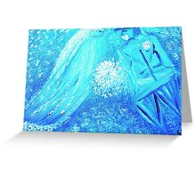 Wedding Day Aqua Greeting Card
