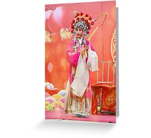 A Chinese Opera Singer Greeting Card