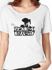 Cb Women's Relaxed Fit T-Shirt