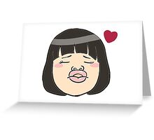 Kinokoto chan 1 Greeting Card