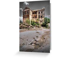 Abandoned, haunted house in Cordoba Greeting Card
