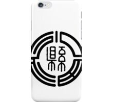 Unofficial Emblem of Fukushima  iPhone Case/Skin