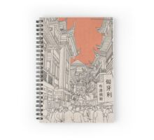 In China II. Spiral Notebook