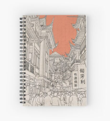 In China II. Spiral Notebook