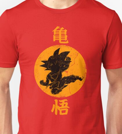 DRAGON KICK Unisex T-Shirt