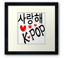 I LOVE KPOP in Korean language txt hearts vector art  Framed Print