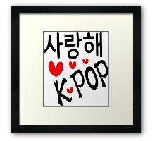 I LOVE KPOP in Korean language txt hearts vector art  Framed Print