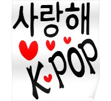 I LOVE KPOP in Korean language txt hearts vector art  Poster
