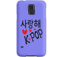 I LOVE KPOP in Korean language txt hearts vector art  Samsung Galaxy Case/Skin