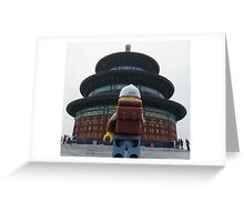 The Lego backpacker Checking out the sites in Beijing Greeting Card