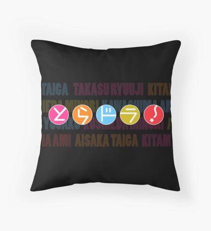 Toradora! Logo with Character Names Throw Pillow