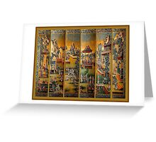 """""""QING DYNASTY"""" Chinese Ancient Town Print Greeting Card"""