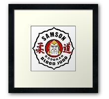 Brock Samson - Blood Judo - The Venture Brothers Framed Print