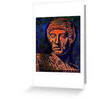 (1000 Drachma) Apollo Greeting Card