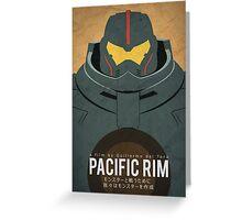 Pacific Rim Minimalist Greeting Card