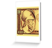 (100 Drachma) Themistocles Greeting Card