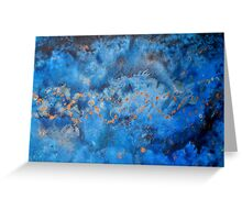 Contemporary Abstract Science Inspired Art HELIX Greeting Card