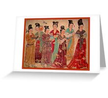 """""""XIAN TIANG DYNASTY"""" Antique Chinese Print Greeting Card"""