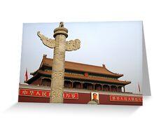 Pillar of Beijing Greeting Card