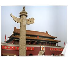 Pillar of Beijing Poster