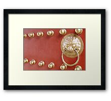 Guardian of China Framed Print