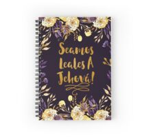 SEAMOS LEALES A JEHOVÁ! (GOLD & PURPLE FLOWERS) Spiral Notebook