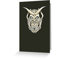 Horned Skull (color) Greeting Card