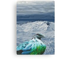 Maybe I'll Try Snowboarding Canvas Print