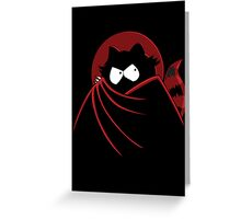 Coon: The Animated Series Greeting Card