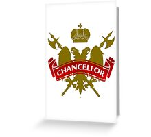 The Chancellor Coat-of-Arms Greeting Card