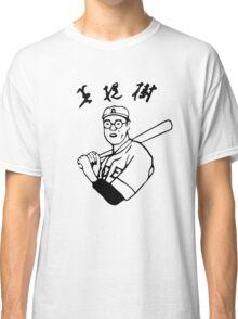 Karou Betto Classic T-Shirt