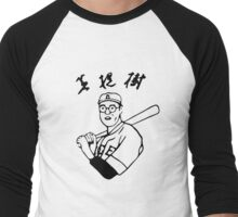 Karou Betto Men's Baseball ¾ T-Shirt