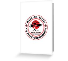 Karate Kid - Mr Miyagi Do Red Variant Greeting Card