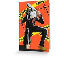 The Renegade Toaster Dangerous Landing! Greeting Card