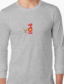 damn dragons.... Long Sleeve T-Shirt