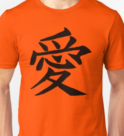 Love Kanji Unisex T-Shirt